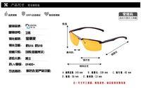 Новая мода красота алюминия поляризованных вождения зеркало на ночь с поляризационные солнцезащитные очки очки света ночного видения