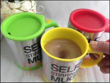 2015 factory best selling Self Stirring Coffee Mugs/Self Stirring Cup/Stainless Steel Self Stirring Mug
