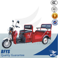 2014 Chinese passenger gasoline tricycle in three wheel motorcycle for sale