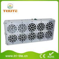Hot sale best quality 350 watt led grow lights