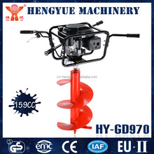HY-GD970 159cc earth auger anchor/earth auger machine/ground hole drill earth auger