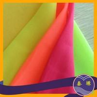 "Fine quality T/C 65/35 133X72 63"" textile fabric dyed polyester dubai curtain fabric"