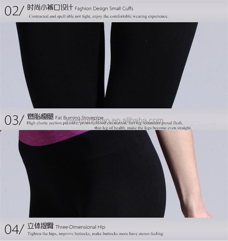 yoga sports pants 08.jpg