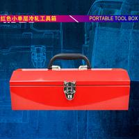 Small Iron Tool Box/Metal Tool Box/Portable Tool box