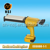 600ml construction tool factory new products looking for distributor