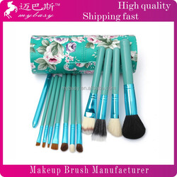 MYBASY Elegant Peony PU Leather Cup Holder Storage Case for Makeup Brushes Tool