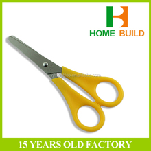 HB-S5031 Selling classic section of the student scissors