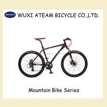 Ateam MTX-1D Suspension 21 Speed Mountain Bike
