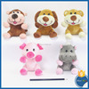 13cm plush farm animal type stuffed toys for party