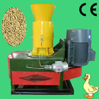 CS 2015 CE Cheap Hot Sale Animal Feeds Pellet Mill to make food pellets for animal cattle cow sheep goat chicken poultry