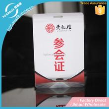 high quality PVC plastic card cheap machine printed pvc card