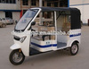three wheel motorcycle rickshaw/ tricycle,electric rickshaw china