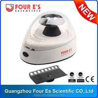 CE Certificated Click-on Designed Stable Running Function Cheap Low Speed Mini Laboratory Centrifuge Machine for Microfiltration