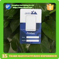 Plastic PVC College ID Card Models Sample