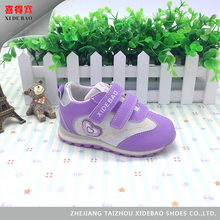 Specialized Children Sport Fashion Sport Shoes