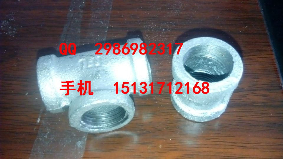 China degree socket weld tee pipe bend joint buy