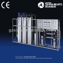 2014 Reverse Osmosis Water Treament Machine for Cosmetic, Pharmaceutical, Chemical industries, Food, Drinking Water