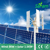 Hot! 4.5KW Off Grid Wind Solar Hybrid Power System For Home Use