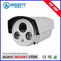 2015 New Products Array Light HD 800TVL CCTV 50m long range night vision cctv camera (BS-8823TL)