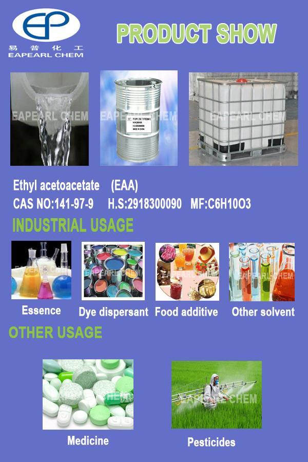 Горячая распродажа этиловый acetoacetate химический фильтр реагент