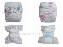 Disposable High Quality Cheap Printed Adult Baby Diapers