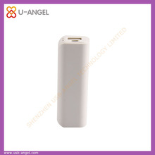white mobile power bank 2600mah manual for charger portable charger power bank