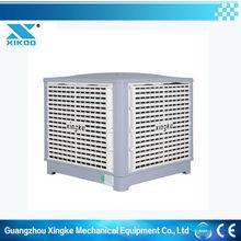 Lavado automático de aire acondicionado axial aspa de ventilador / enfriador de aire de agua / aguas industriales enfriados sistema de refrigeración