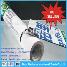 Pe Material And Corona Treated Function Pe Protection Tape