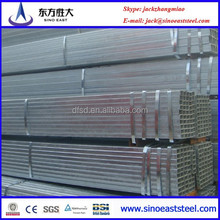 High quality, Best price!!! galvanized square pipe! galvanized steel tube! galvanized square steel tube! made in China