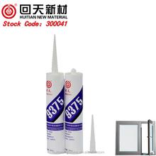 HT 9375 sealant silicone