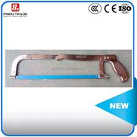 8-12'' Ajustable chrome finish power hacksaw