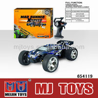 HOT 1/22 scale 4 channel high speed team associated rc car