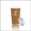 Hot Coffee paper cup 16oz