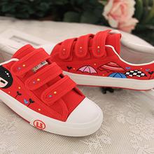 2015 primavera verano lindo niños niñas niños pintados a mano los zapatos de lona encantadores niños divertidos zapatos pintados a mano
