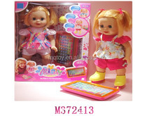 15 inch skating musical doll with light and english I Pad