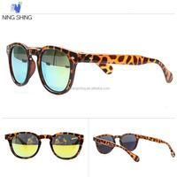 Online Shop China Unisex Leopard Trendy Small Frame Sunglasses One Piece Sunglasses