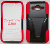 Simple Classic PC silicone Phone Case For Samsung Galaxy Core Prime G360 Cover