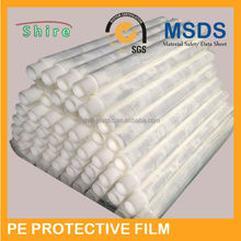 2015 new coming adhesive tape as abs pvc adhesive