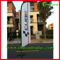 feather swooper flag promotion feather banners display wind flags