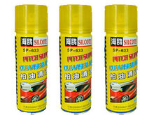SP-633 Automobiles car care spray cleaner