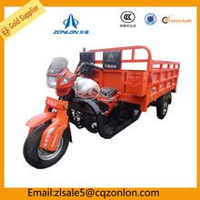 China Best 250cc Three Wheel Motorcycle Trike Chopper