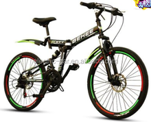 2015 hot sale mountain sport bicycle