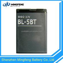 Original Capacity Cellphone Battery BL-5BT for Nokia 2600c/2608/7510a/7510s/N75