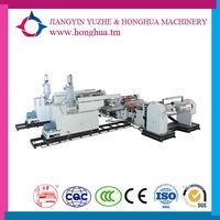 Good Quality high Speed Tarpaulin Extrusion Laminating Machine