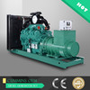 With Cummins engine KTA38-G2A, 1000kva generator,800kw generator price