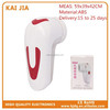 rechargeable battery lint remover made in china