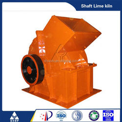 hammer mill supplier price for industrial use