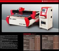 Aluminum laser cutting machine with 1500w rofin laser
