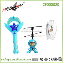 2015 hot sale rc quadcopt ufo toy rc magic flying ball fairy infrared motion control high flyer ufo toy aircraft rc quadcopter