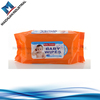 viscose polyester spunlace nonwoven fabric for baby wipes and wet tissue made in china